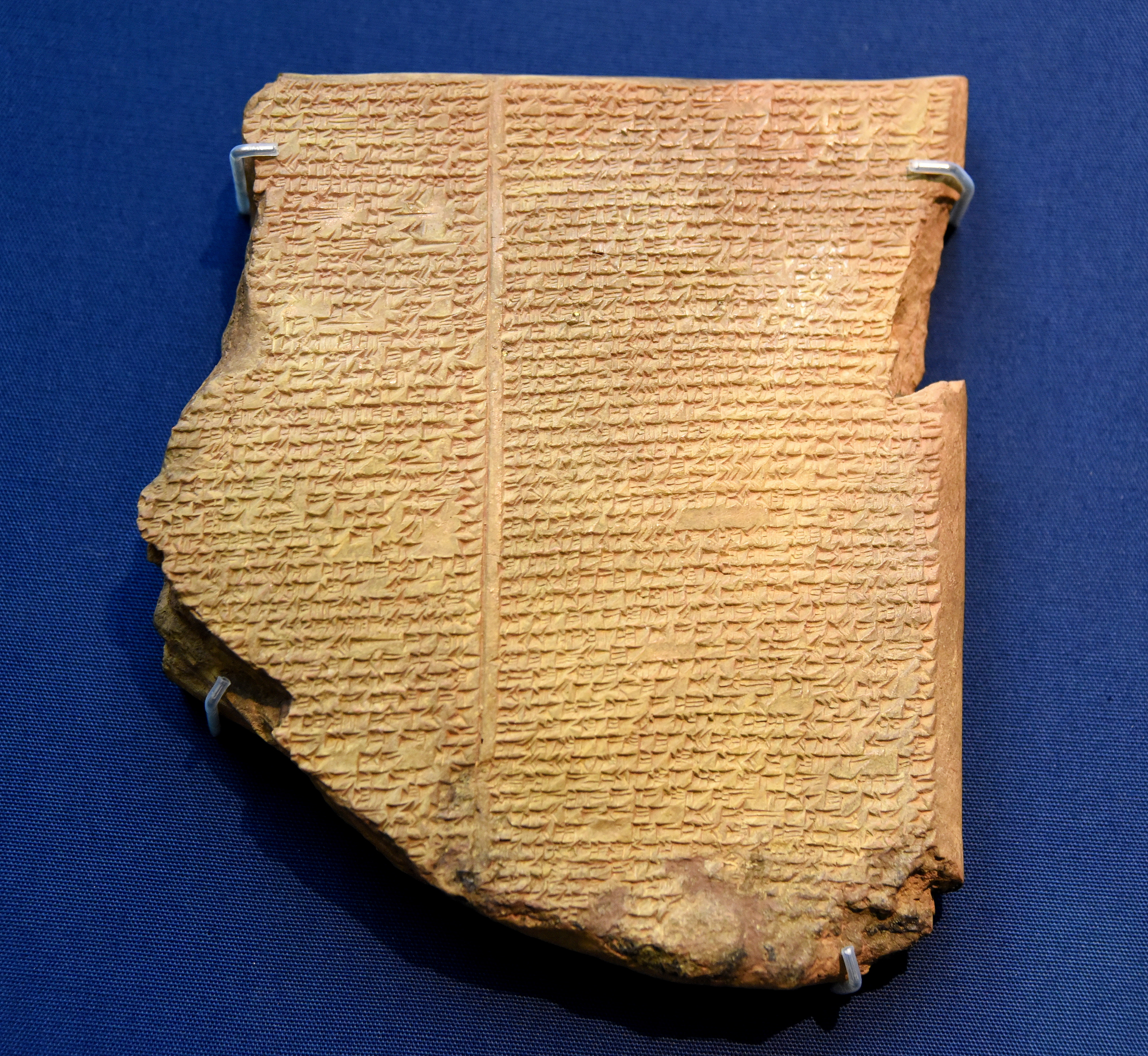Epic of Gilgamesh image
